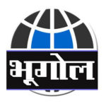 Indian Geography Objective Questions in Hindi Gk Quiz