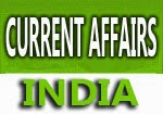 top most current affairs mock test quiz related Important General Awareness With Gk Questions with Gk and current affairs quiz, daily, monthly current affairs today quiz Hindi, online free Gk quiz [questions and answers quiz], miscellaneous general knowledge, Gk in Hindi, Indian current affairs in Hindi.