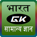 Indian General Knowledge Quiz-07 includes miscellaneous Online Important Gk Questions and Answers Quiz In Hindi with CGGK, ancient chhattisgarh and Indian history Gk objective question with answers in Hindi with latest current affairs in Hindi and online Gk mock test (MCQs) PDF (Important general knowledge Hindi) also.