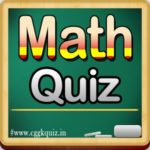 Maths Questions and Answers Quiz -03 includes all maths related questions - compound and simple interest, ratio and proportion, Average, Time and Work and Number Series, Percentage maths tricks quiz etc.