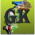 chhattisgarh history gk question in hindi objective MCQs