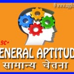 General Aptitude Gk Questions with Answers