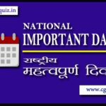 List of National Important Days and Dates in India