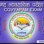 cgvyapam exam solved questions paper in hindi,