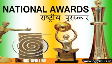 national awards india [current affairs hindi quiz questions] like bharat ratna, ashok chakra, dadasaheb phalke awards, sahitya akadami,national children's awards easy quiz test etc.