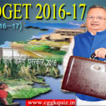 Chhattisgarh Budget General knowledge Question