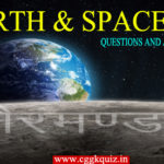 Solar System Science Hindi Gk Question and Answer Quiz