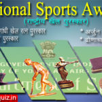 national sports awards winners