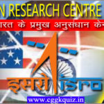 List of Indian Research Centre