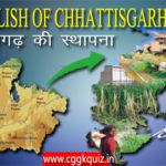 establishment of chhattisgarh state gk questions in hindi quiz