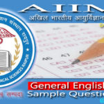 General english aiims medical entrance exam sample question paper