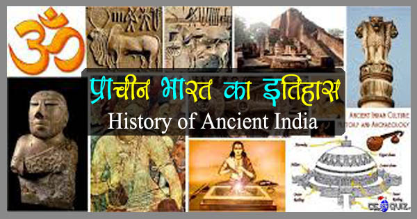 Indian History in Hindi, Indian History pdf, Ancient History of India, Ancient History of India in Hindi, History of India, History of India in Hindi, History of India in Hindi pdf, Indian History in Hindi, Indian History pdf, Modern History of India in Hindi, Prehistoric period questions