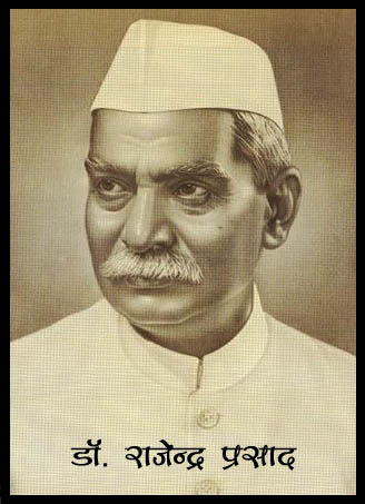 dr. rajendra prasad biography in hindi, rajendra prasad biography in hindi, rajendra prasad biography, national leaders list in hindi, national leaders name list in hindi, national leaders name list, list of national leaders name