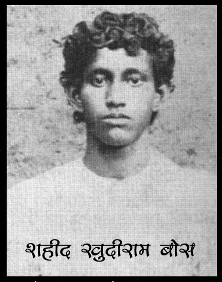 khudiram bose biography in hindi, khudiram bose biography, khudiram bose biography notes in hindi, khudiram bose biography notes, national leaders list in hindi, national leaders name list in hindi, national leaders name list, list of national leaders name