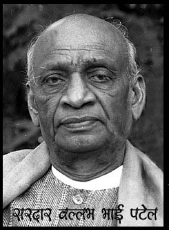 sardar vallabhbhai patel biography in hindi, sardar vallabhbhai patel biography, vallabhbhai jhaverbhai patel, national leaders list in hindi, national leaders name list in hindi, national leaders name list, list of national leaders name