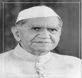 dr fakhruddin ali ahmed in hindi, dr fakhruddin ali ahmed biography in hindi, dr fakhruddin ali ahmed essay