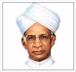 sarvepalli radhakrishnan biography in hindi, sarvepalli radhakrishnan biography, sarvepalli radhakrishnan essay