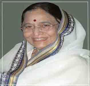 pratibha patil biography in hindi, pratibha devi patil biography in hindi, pratibha patil biography in hindi, pratibha patil biography