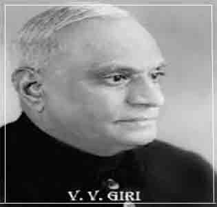 v v giri biography, v v giri biography in hindi, v v giri biography essay, v v giri essay in hindi, Varahagiri Venkata Giri biography